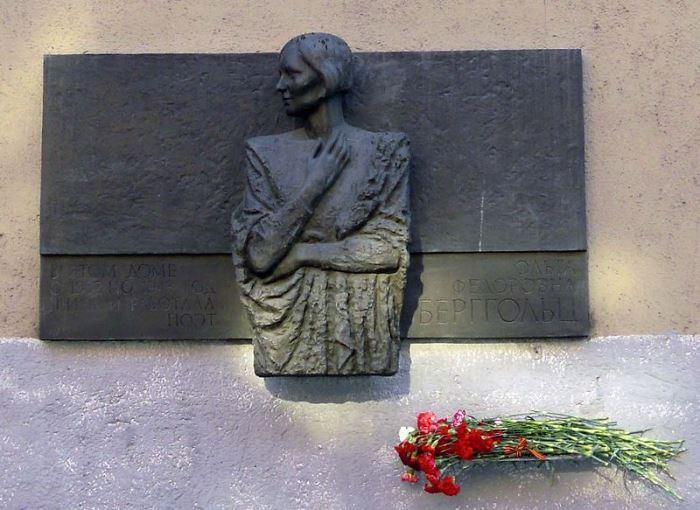 Мемориальная доска на ул. Рубинштейна, 7, где жила поэтесса | Фото: liveinternet.ru