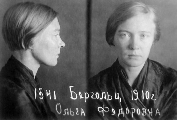 Арестованная по ложному обвинению поэтесса | Фото: leningradbessmerten.ru