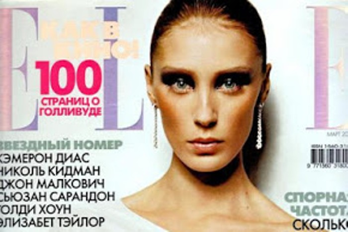 Ольга Пантюшенкова на обложке журнала *Elle*, 2003 | Фото: vsenashimiss.blogspot.com