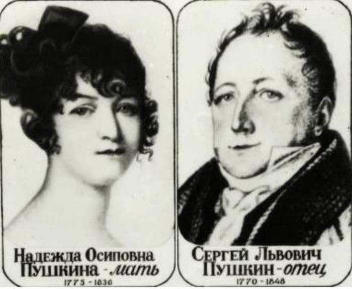 Родители Ольги и Александра Пушкиных | Фото: rudocs.exdat.comа