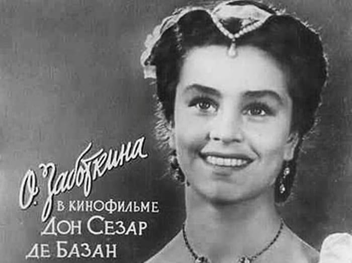 Ольга Заботкина в фильме *Дон Сезар де Базан*, 1957 | Фото: kino-teatr.ru
