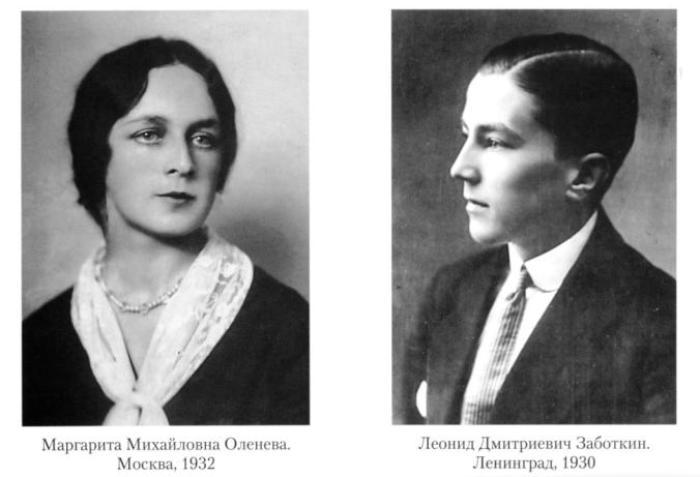 Родители Ольги Заботкиной | Фото: zabotkina-olga.narod.ru
