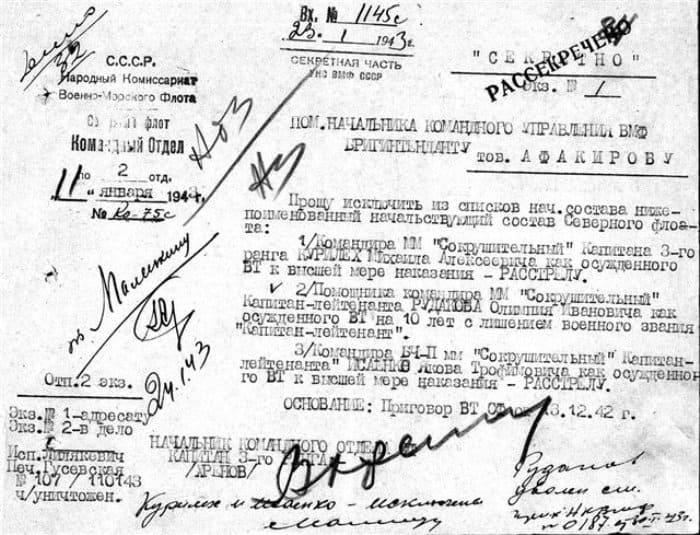 Смертный приговор Рудакову был заменен 10-летним заключением в исправительно-трудовых лагерях | Фото: moremhod.info