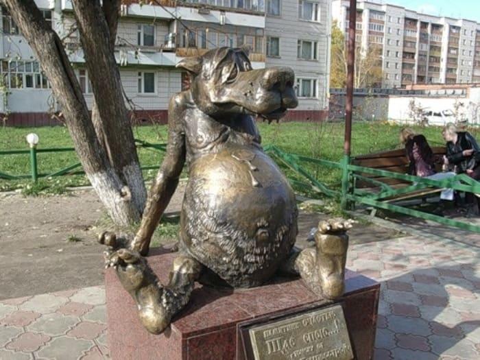 Памятник Волку в Томске | Фото: etnoxata.com.ua