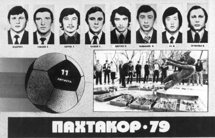 Члены футбольного клуба *Пахтакор*, погибшие во время авиакатастрофы в 1979 г. | Фото: avia.pro