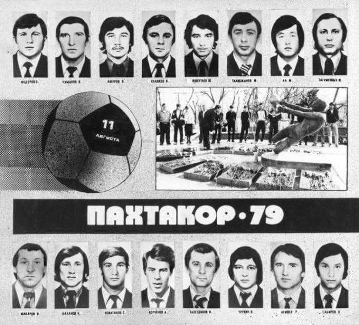 Футбольный клуб *Пахтакор*, 1979 | Фото: avia.pro