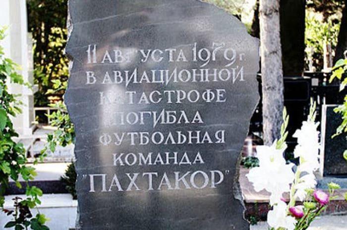 Памятный камень футбольного клуба *Пахтакор* в Ташкенте | Фото: aif.ru