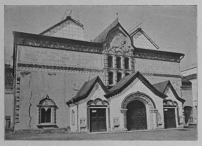 Третьяковская галерея, 1912 | Фото: liveinternet.ru