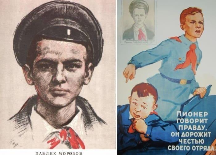 Павлик Морозов – пионер-герой в эпоху СССР | Фото: oursociety.ru
