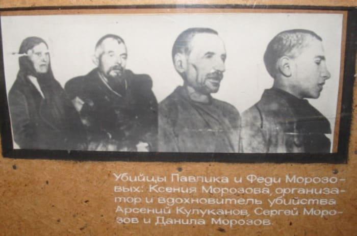 Родственники, которых обвинили в убийстве Павлика Морозова | Фото: oblgazeta.ru