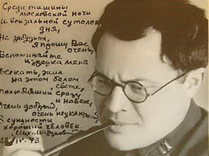 Поэт-песенник М. Матусовский | Фото: liveinternet.ru
