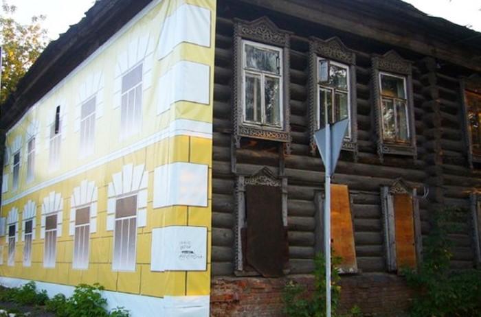 У російському Ростові, який готується приймати матчі ЧС-2018, у вікнах будинків малюють щасливих людей - Цензор.НЕТ 249