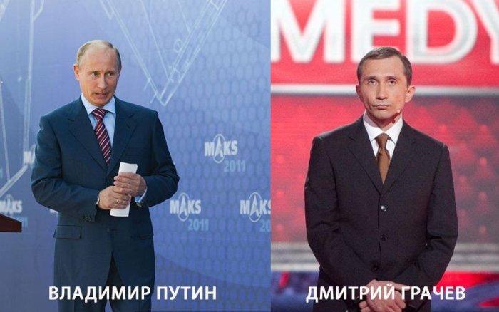 Дмитрий Грачев – один из самых известных *двойников* Путина на телевидении | Фото: vladtime.ru