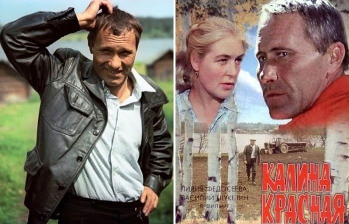 Василий Шукшин в фильме *Калина красная*, 1973 | Фото: kinopoisk.ru и kino-teatr.ru