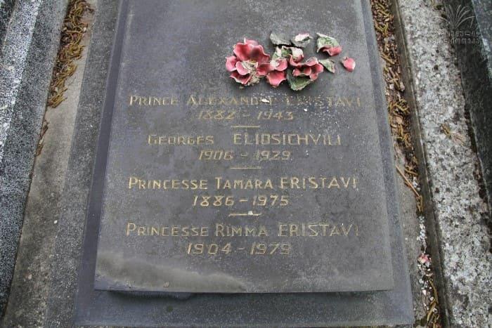 Могила Эристави на кладбище под Парижем   Фото: dspace.nplg.gov.ge