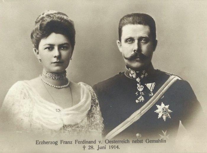 Эрцгерцог Франц Фердинанд и герцогиня Гогенберг (София Хотек) | Фото: upyourpic.org
