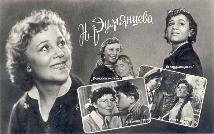 Актриса, которая подарила свой голос многим звездам отечественного и зарубежного кино | Фото: liveinternet.ru