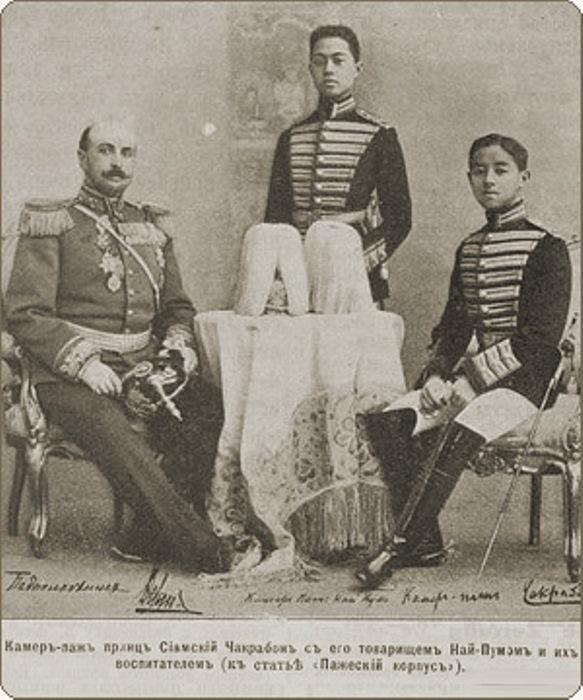 Принц Чакрабон с товарищем и их воспитателем во времена учебы в Пажеском корпусе