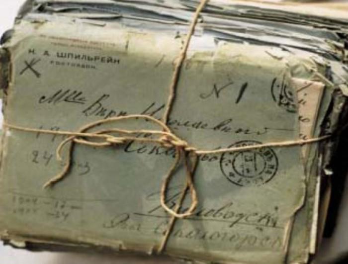 Часть письменного наследия Сабины Шпильрейн | Фото: rostovnews.net