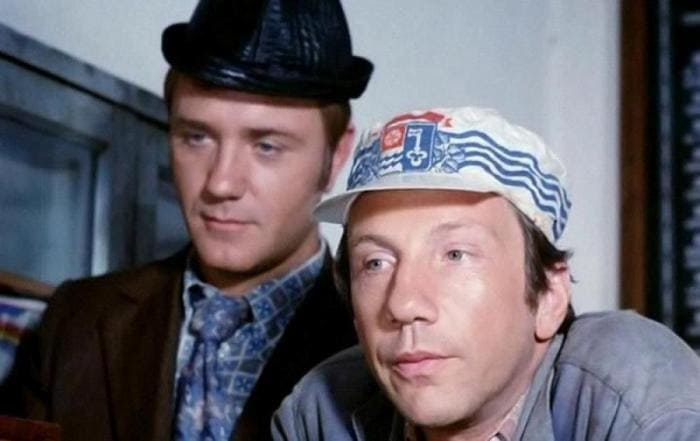 Кадр из фильма *Афоня*, 1975   Фото: kino-teatr.ru