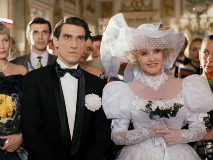 Кадр из фильма *Ширли-мырли*, 1995 | Фото: womanhit.ru