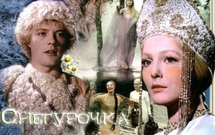 Фильм *Снегурочка*, 1968