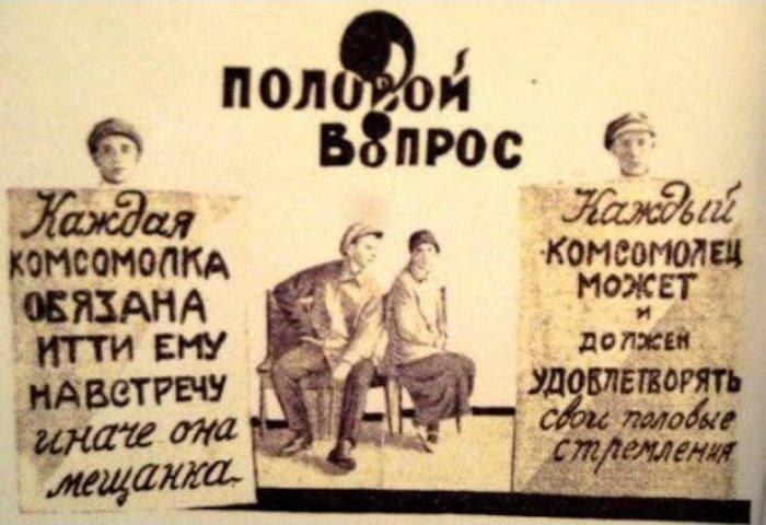 Иллюстрация к сборнику сценариев агитационных комсомольских спектаклей | Фото: historytime.ru