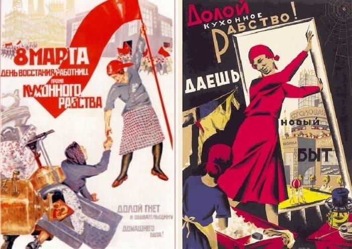 В 1922 г. стало популярным движение *за новый быт* с лозунгом *Долой кухонное рабство!* | Фото: oede.by