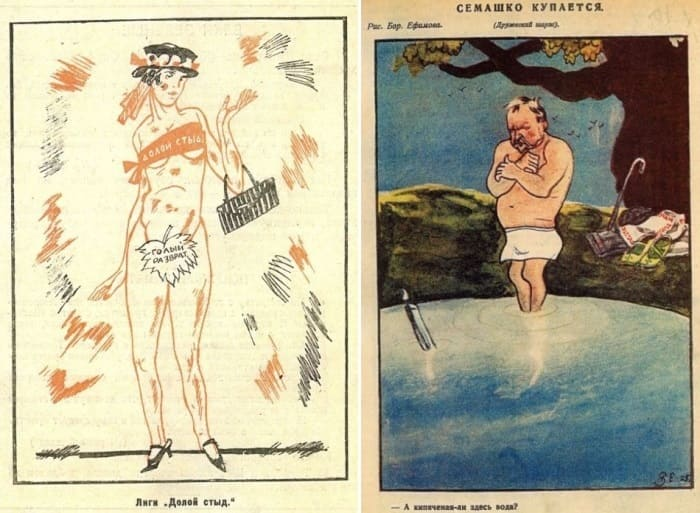 Карикатура на общество *Долой стыд!* и на стыдливого наркома Семашко, 1924-25 | Фото: historytime.ru