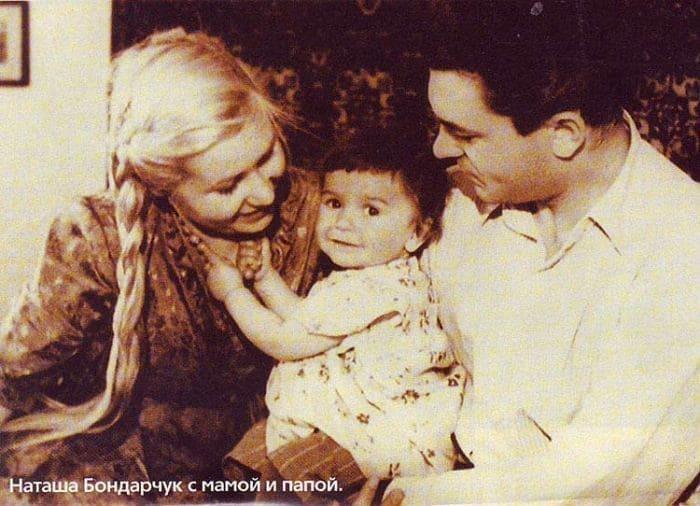Наталья Бондарчук с родителями   Фото: kino-teatr.ru