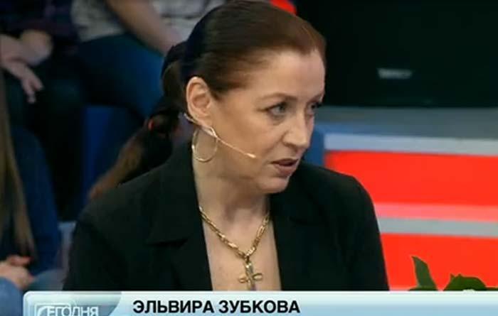 Эльвира Зубкова | Фото: kinoistoria.ru