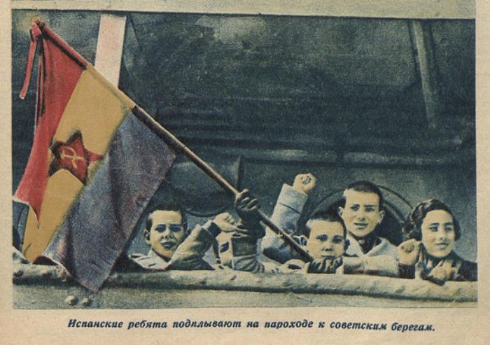 Со страниц книги Е. Кононенко *Маленькие испанцы*, 1937 | Фото: kid-book-museum.livejournal.com