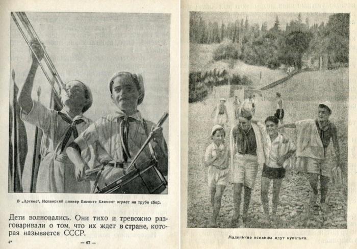 Испанские дети в *Артеке*. Со страниц книги Е. Кононенко *Маленькие испанцы*, 1937 | Фото: kid-book-museum.livejournal.com