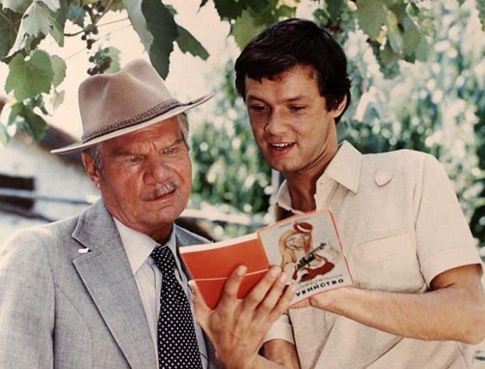 Кадр из фильма *Спортлото-82*, 1982 | Фото: back-in-ussr.com