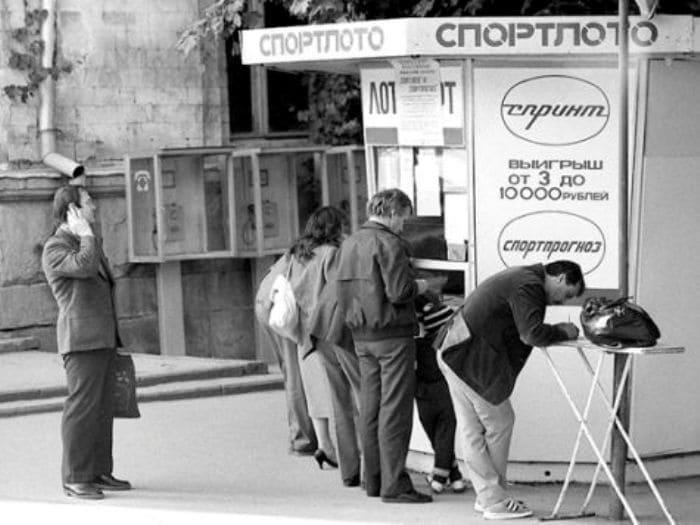 В этой лотерее участвовало 70 процентов советских граждан | Фото: mk.ru