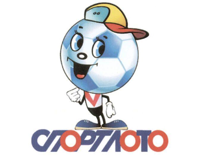 Эмблема самой массовой советской лотереи | Фото: mk.ru