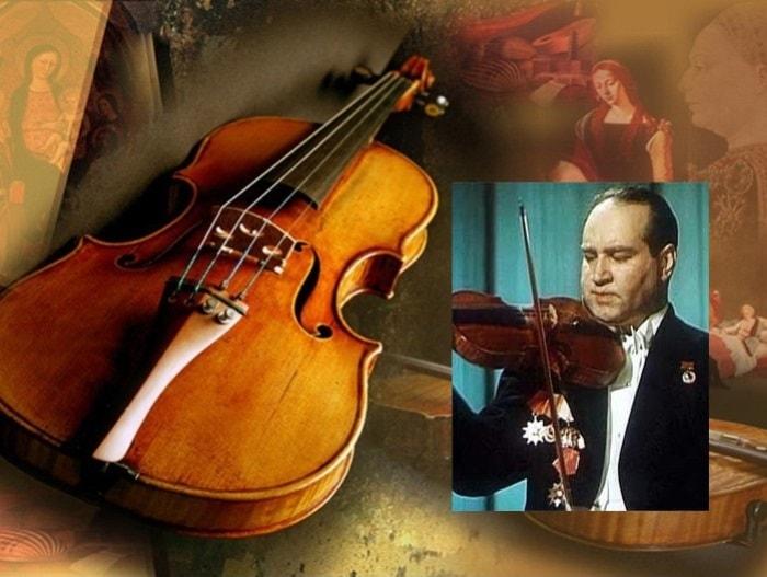 Давид Ойстрах и его драгоценная скрипка   Фото: culture.ru и to-name.ru