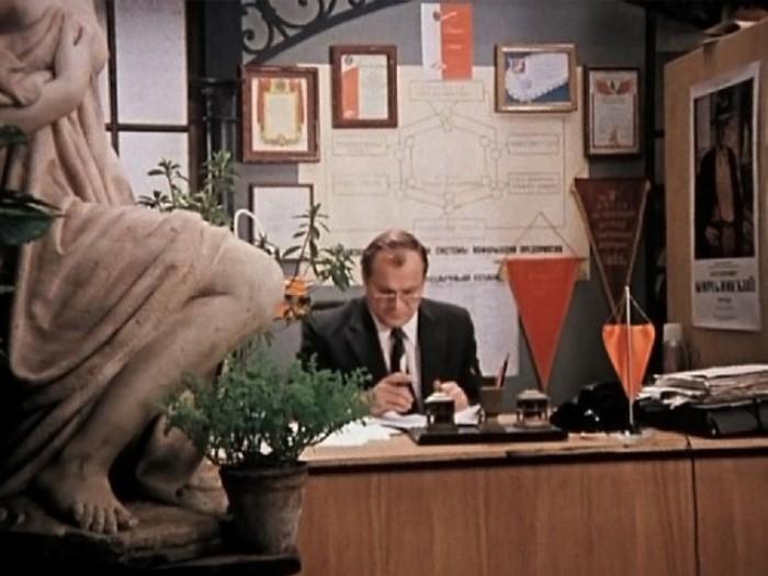 Кадр из фильма *Служебный роман*, 1977 | Фото: kp.ru