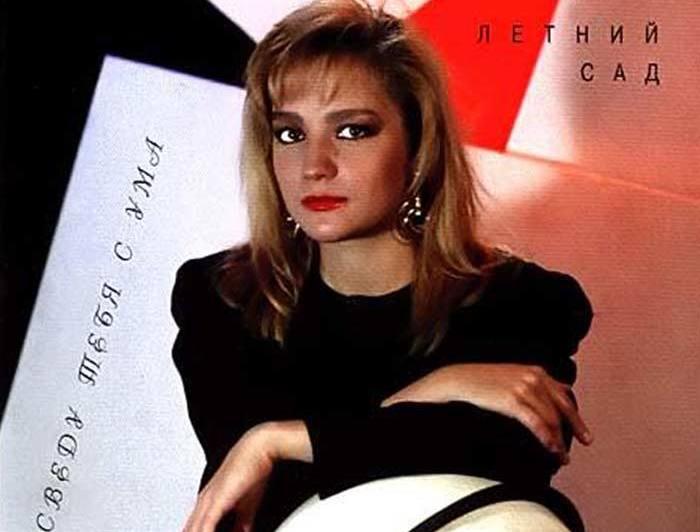 Певица Таня Буланова | Фото: stuki-druki.com