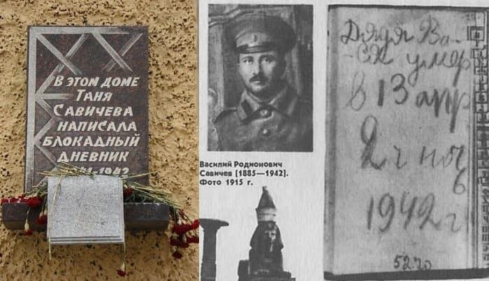 Мемориальная доска на доме, где жила Таня Савичева.  Василий Савичев | Фото: aif.ru и odnastroka.ru