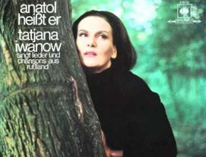 Пластинки с песнями Татьяны Ивановой пользовались в Европе большой популярностью | Фото: russianshanson.info