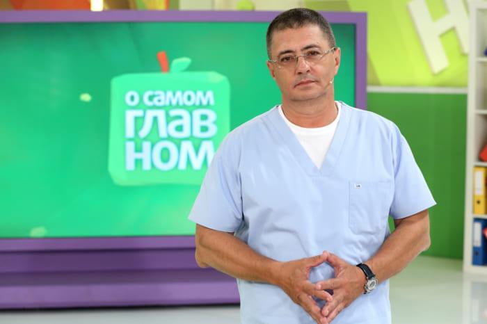 Александр Мясников | Фото: kleo.ru