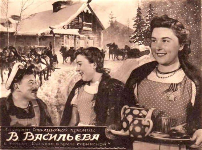Вера Васильева в фильме *Сказание о земле Сибирской*, 1947 | Фото: kino-teatr.ru