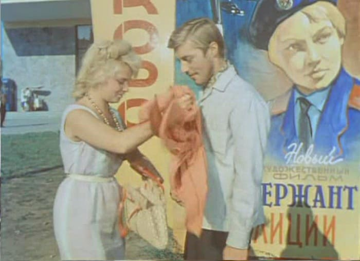 Кадр из фильма *Три плюс два*, 1963. Художник по костюмам – Наталья Панова | Фото: kino-teatr.ru
