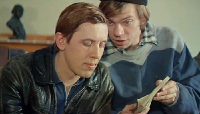 Валерий Золотухин в фильме *Единственная*, 1975 | Фото: kino-teatr.ru