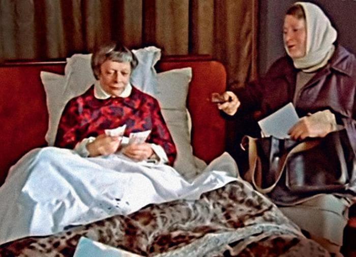 Кадр из фильма *Вам и не снилось…*, 1980 | Фото: 7days.ru