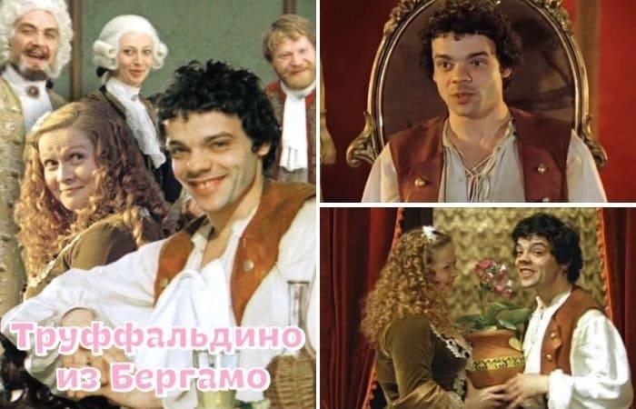 Кадры из фильма *Труффальдино из Бергамо*, 1976 | Фото: nastroykino.ru, kinozon.tv и dokonline.com