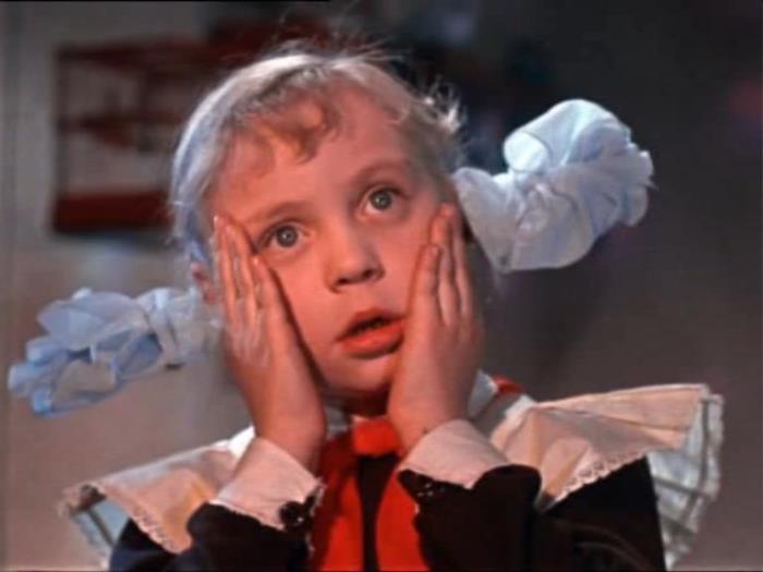 Кадр из фильма Королевство кривых зеркал, 1963 | Фото: kino-teatr.ru