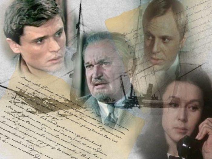 Герои фильма *Два капитана*, 1976 | Фото: fb.ru