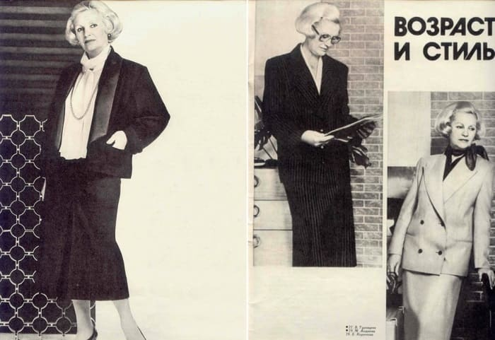 Манекенщица, которая оставалась востребованной в профессии до 65 лет | Фото: soviet-art.ru